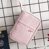 證件包 護照包女機票護照夾手拎可愛多功能出國護照夾旅行護照證件包 時尚芭莎