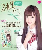 YourHeart 24H不掉色防水液態眉筆(咖啡色)