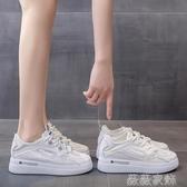 增高鞋 透氣網紗內增高小白鞋女潮2020夏季新款薄款韓版休閒百搭厚底單鞋 薇薇