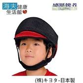 【海夫】帽子 超透氣頭部保護帽 保護頭 部 日本製造 (W1286)黑藍(M)