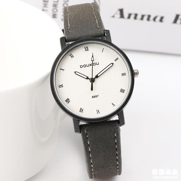 手錶 學院風小清新百搭女學生手錶女閨蜜韓版簡約復古女錶森女系石英錶『快速出貨』