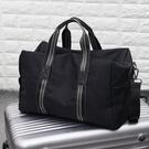 大容量包包 商務旅行包男士牛津布手提包大容量旅游行李包短途單肩斜挎健身包 免運快出