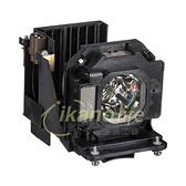 PANASONIC-OEM副廠投影機燈泡ET-LAB80 / 適用PT-LB75U、PT-LB78U、PT-LB80U