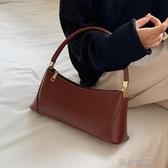 復古法國小眾包包女新款潮正韓百搭單肩包網紅質感時尚手提包  【快速出貨】