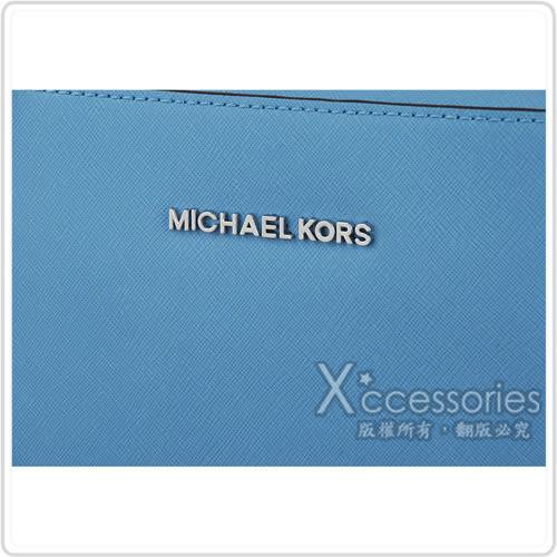 MK MICHAEL KORS JET SET TRAVEL銀字防刮皮革鏈帶方型斜背包(大/天空藍)