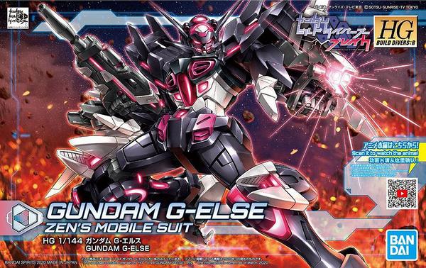 萬代 鋼彈模型 HGBD:R 1/144 G-ELSE 創鬥者潛網大戰外傳BREAK TOYeGO 玩具e哥