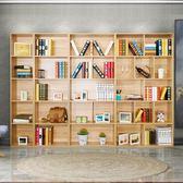 簡易書架置物架簡約現代櫃子落地桌上書櫥創意自由組合書櫃格子櫃WY