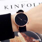 手錶男學生潮流韓版個性學生新款復古潮男簡約酷炫潮錶 yu5268『俏美人大尺碼』