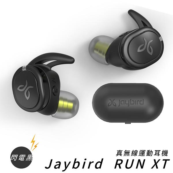 【現貨供應】真無線運動耳機 Jaybird-RUN XT 閃電黑 藍芽 真無線  防水防汗 高音質 運動耳機