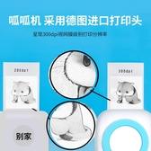 高清打印機迷你小型手機便攜式藍芽微型家用隨身小票口袋打印機【快速出貨】