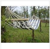 戶外吊床 戶外吊床 帶木桿休閒吊床 帆布吊床 野營戶外用品 自駕或家用均可 卡菲婭