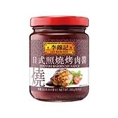 李錦記日式照燒烤肉醬250g 超值二入組【愛買】
