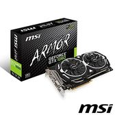 MSI 微星 GTX 1060 ARMOR 6G OCV1 Gaming虎 顯示卡