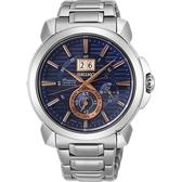 限量500只 SEIKO精工 Premier 人動電能萬年曆手錶-42.9mm 7D56-0AH0B(SNP163J1)