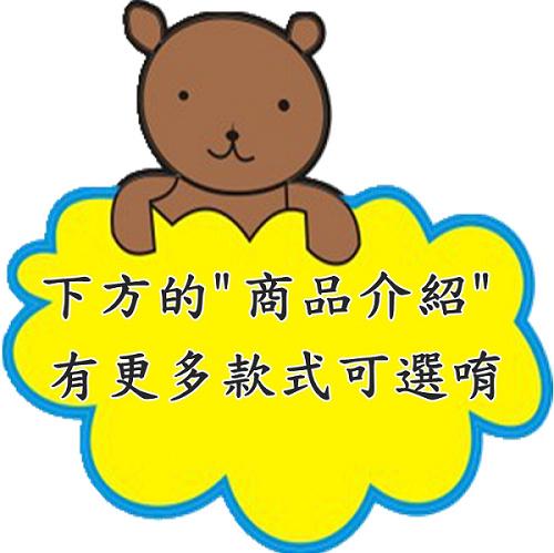 多款兒童小枕頭 兒童枕頭 幼稚園午睡枕 午安枕 童枕 卡通枕頭(含枕心) 台灣製造【老婆當家】