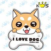 【防水貼紙】I LOVE DOG # 壁貼 防水貼紙 汽機車貼紙14.5cm x 16.8cm