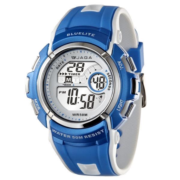 捷卡 JAGA 時尚 休閒 運動 電子錶 男錶 運動錶 學生錶 軍錶 兒童手錶 M688-DE 白藍色
