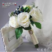 孫小妹P251婚紗攝影拍照道具韓式婚禮結婚用品婚禮新娘手捧花仿真 盯目家~