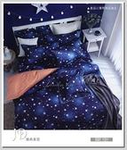5*6.2 床包/純棉/MIT台灣製 ||星空||
