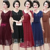 YOYO氣質洋裝 網紗拼接亮絲連身裙 尾牙禮服 XL-5L【E1112】