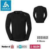 【速捷戶外】瑞士ODLO 155162 X-WARM 加強保暖型銀離子圓領排汗內衣 - 男圓領 黑