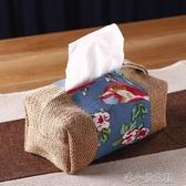 紙巾袋棉麻紙巾盒老粗布藝手工車載客廳抽紙盒面巾紙收 『優尚良品』