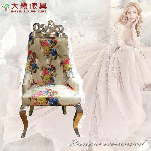 【大熊傢俱】703 新古典 餐椅 書椅 靠背椅 椅子 化妝椅 布藝椅 法式 休閒椅