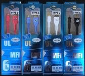 『Type C 6A超快速2米充電線』HTC 10 / HTC 10 evo 快充線 傳輸線 安規檢驗合格 線長200公分