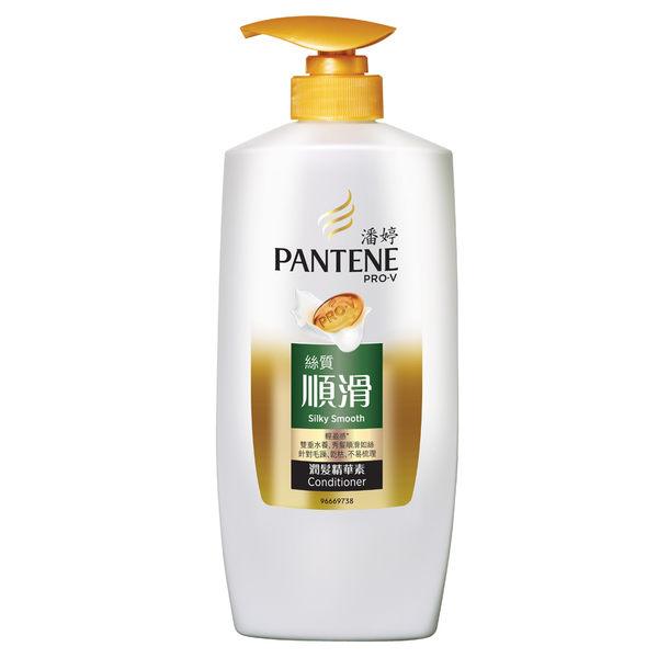 潘婷 Pantene 絲質順滑 潤髮乳700ml