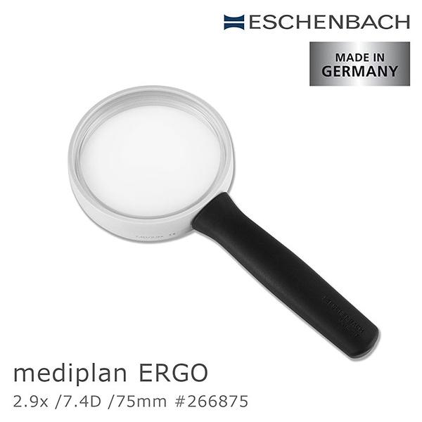 黃斑部病變適用【德國 Eschenbach】2.9x/7.4D/75mm mediplan ERGO 德國製齊焦式非球面放大鏡 266875