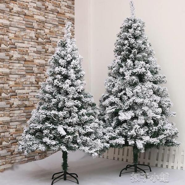 同炫聖誕節噴雪植絨仿真雪鬆樹1.2米1.5米1.8米3米雪景裝飾品套餐【年終盛惠】