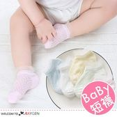夏季寶寶鏤空薄棉網眼船襪 短襪 5雙/組