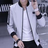 新款春秋季休閒男裝青年韓版潮流夾克修身薄款外套男士外衣服 草莓妞妞
