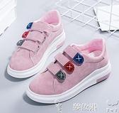 朵艾微秋季新款魔術貼小白鞋女學生韓版百搭板鞋春季平底白鞋夢依港