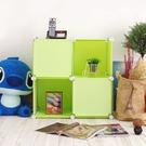 床頭櫃 收納櫃~4格2門組合櫃 置物架 書架書櫃ikloo《生活美學》