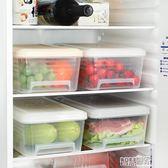冰箱收納盒 冰箱收納盒抽屜雞蛋盒食品收納盒家用廚房冷凍食物塑膠保鮮儲物盒【全館九折】