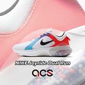 Nike 慢跑鞋 Wmns Joyride Dual Run 白 紅 女鞋 Have A Good Game 電動主題設計 【ACS】 DC7298-101