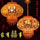 大紅燈籠燈喜慶結婚喬遷走馬燈LED鐵藝旋轉陽台大門吊燈插電發光 - 歐美韓熱銷