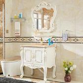歐式浴室櫃組合PVC落地式簡歐衛生間衛浴櫃整體洗手洗臉盆櫃現貨igo「時尚彩虹屋」