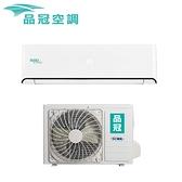 【品冠】6-8坪變頻冷暖分離式冷氣MKA-41MVH/KA-41MVHN