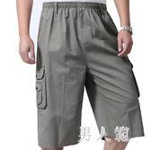 中大尺碼 夏季薄款沙灘褲中年男士寬鬆高腰純棉七分短褲  df496 『男人範』