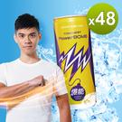 葡萄王   PowerBOMB活力爆發能量飲料(48瓶裝)