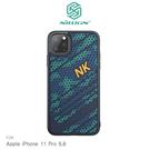 【愛瘋潮】NILLKIN  Apple iPhone 11 Pro (5.8吋)  鋒尚保護殼 手機殼 PC硬殼+TPU邊