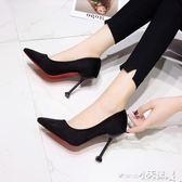 高跟鞋 黑色女鞋絨面尖頭 細跟中跟高跟鞋磨砂工作鞋貓跟單鞋女【小天使】