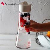 土耳其進口玻璃壺冷水壺涼水壺泡檸檬瓶家用歐式冰箱果汁扎壺水瓶