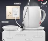 保溫墊控溫墊辦公室高溫電熱牛奶咖啡茶水杯子個性創意生日禮物送家人朋友LX7月熱賣