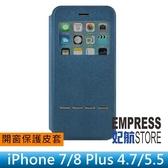 【妃航】iPhone 7/8/SE plus 4.7/5.5 開窗/天窗/視窗 指尖點擊 支架/側掀/磁扣 皮套/保護套