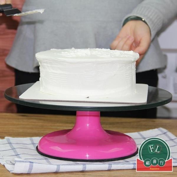 12英寸玻璃裱花臺轉臺 蛋糕展示架硅膠防滑旋轉盤【福喜行】