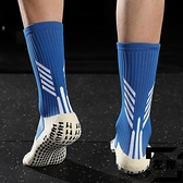 足球襪男中筒訓練防滑足球專業加厚毛巾底襪長筒球襪【左岸男裝】