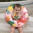 美人魚充氣游泳圈 兒童成人可愛卡通水上充氣救生圈【創世紀生活館】